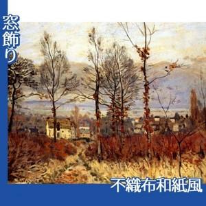 シスレー「森のはずれの村、秋景色」【窓飾り:不織布和紙風】