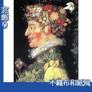ジュゼッペ・アルチンボルド「春」【窓飾り:不織布和紙風】