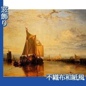 ターナー「風を待つ郵便船」【窓飾り:不織布和紙風】