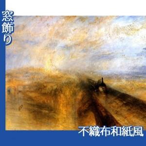 ターナー「雨、蒸気.スピード:グレート・ウェスタン鉄道」【窓飾り:不織布和紙風】