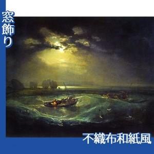 ターナー「海の猟師たち」【窓飾り:不織布和紙風】