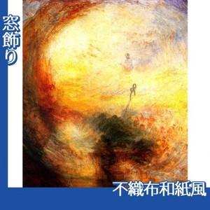 ターナー「光と色彩(ゲーテの色彩理論)洪水のあとの朝」【窓飾り:不織布和紙風】