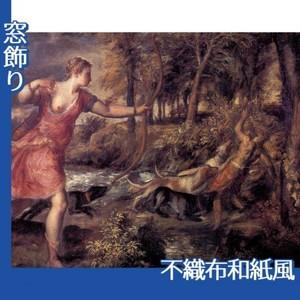 ティツアーノ「アクタイオンの死」【窓飾り:不織布和紙風】