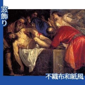 ティツアーノ「キリストの埋葬」【窓飾り:不織布和紙風】