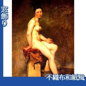 ドラクロワ「坐る裸婦・ローズ嬢」【窓飾り:不織布和紙風】