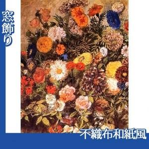ドラクロワ「花」【窓飾り:不織布和紙風】