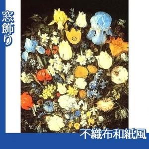 ブリューゲル「アイリスのある花束」【窓飾り:不織布和紙風】