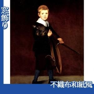 マネ「剣を持つ少年」【窓飾り:不織布和紙風】