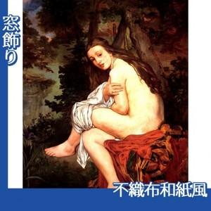 マネ「盗み見されたニンフ」【窓飾り:不織布和紙風】