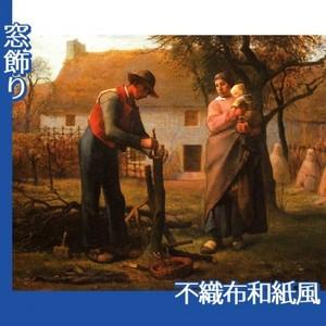 ミレー「接ぎ木をする人」【窓飾り:不織布和紙風】