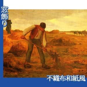 ミレー「堆肥をまく農夫」【窓飾り:不織布和紙風】