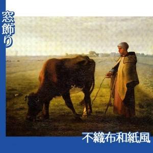 ミレー「牝牛に草を食べさせる女」【窓飾り:不織布和紙風】