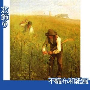 ミレー「葡萄畑で」【窓飾り:不織布和紙風】
