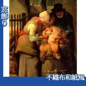 ミレー「羊の毛を刈り取る人たち」【窓飾り:不織布和紙風】
