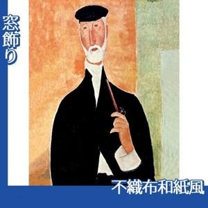モディリアニ「パイプをもった男」【窓飾り:不織布和紙風】