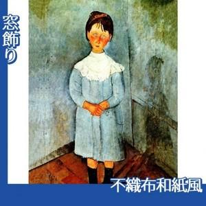 モディリアニ「青服を着た少女」【窓飾り:不織布和紙風】