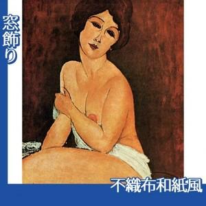 モディリアニ「安楽椅子の上の裸婦」【窓飾り:不織布和紙風】