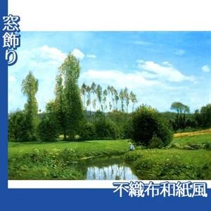 モネ「ルエルの眺め」【窓飾り:不織布和紙風】