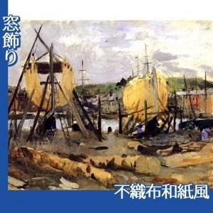 モリゾ「建造中の船」【窓飾り:不織布和紙風】