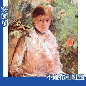 モリゾ「窓辺の若い女性」【窓飾り:不織布和紙風】