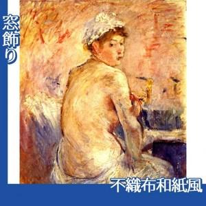 モリゾ「裸婦の背中」【窓飾り:不織布和紙風】