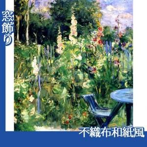 モリゾ「立葵」【窓飾り:不織布和紙風】
