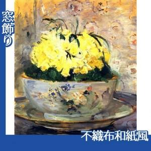 モリゾ「黄水仙」【窓飾り:不織布和紙風】