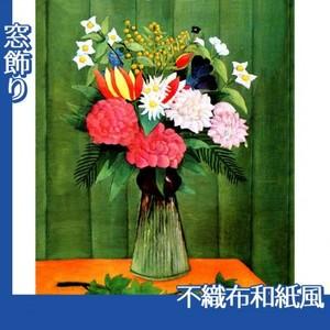 ルソー「花2」【窓飾り:不織布和紙風】