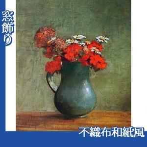 ルドン「花びんと花」【窓飾り:不織布和紙風】