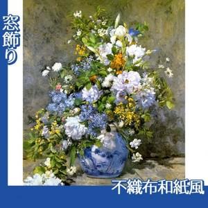 ルノワール「春の花束」【窓飾り:不織布和紙風】