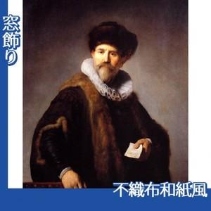 レンブラント「ニコラース・ルッツの肖像」【窓飾り:不織布和紙風】