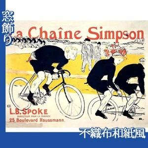 ロートレック「シンプソン」【窓飾り:不織布和紙風】