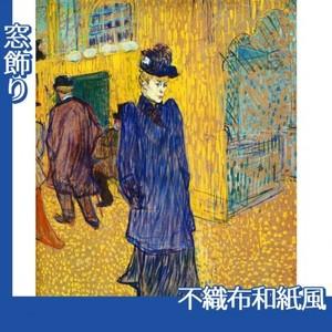 ロートレック「ムーラン・ルージュを出るジャンヌ・アヴリル」【窓飾り:不織布和紙風】