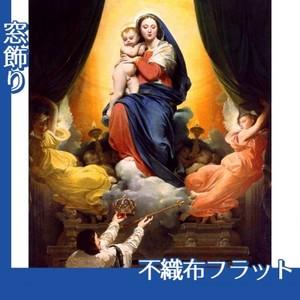 アングル「ルイ13世の誓願」【窓飾り:不織布フラット100g】