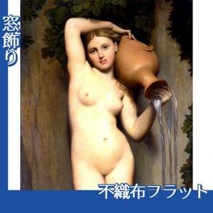 アングル「泉」【窓飾り:不織布フラット100g】
