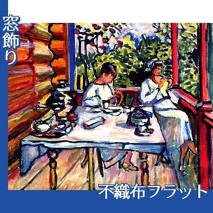 カンディンスキー「無題(アフトゥィルカ)」【窓飾り:不織布フラット100g】
