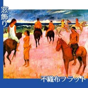 ゴーギャン「浜辺の騎手たち」【窓飾り:不織布フラット100g】