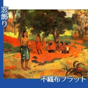 ゴーギャン「ささやき」【窓飾り:不織布フラット100g】