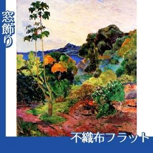 ゴーギャン「マルティニック島の熱帯植物」【窓飾り:不織布フラット100g】