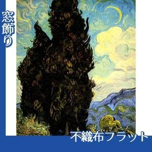 ゴッホ「糸杉」【窓飾り:不織布フラット100g】