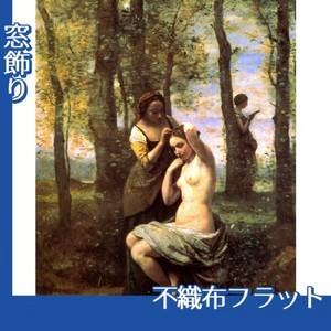 コロー「化粧」【窓飾り:不織布フラット100g】