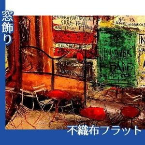 佐伯祐三「テラスの広告」【窓飾り:不織布フラット100g】