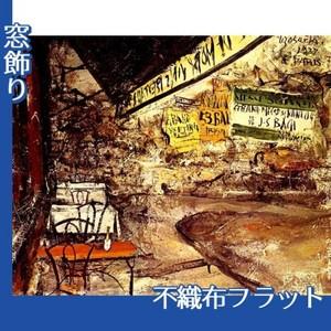 佐伯祐三「プティ・レストラン」【窓飾り:不織布フラット100g】