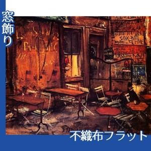 佐伯祐三「カフェのテラス」【窓飾り:不織布フラット100g】