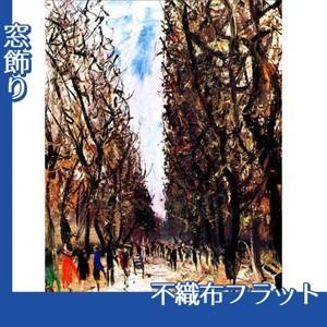 佐伯祐三「リュクサンブールの木立」【窓飾り:不織布フラット100g】