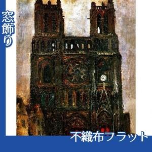 佐伯祐三「ノートル・ダム寺院」【窓飾り:不織布フラット100g】