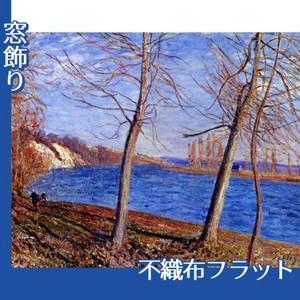 シスレー「ヴヌーの川岸」【窓飾り:不織布フラット100g】