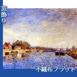シスレー「サン=マメスのロワン運河」【窓飾り:不織布フラット100g】