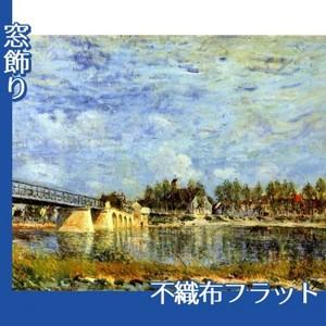 シスレー「サン=マメスの橋」【窓飾り:不織布フラット100g】