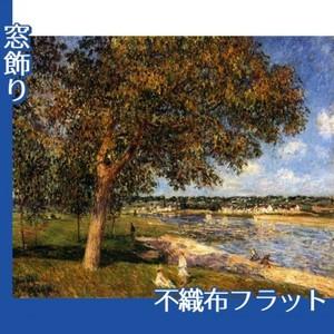 シスレー「トメリの草原のくるみの木」【窓飾り:不織布フラット100g】